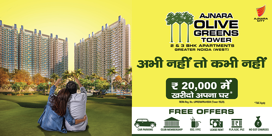 Ajnara Olive Greens Tower Noida Extension